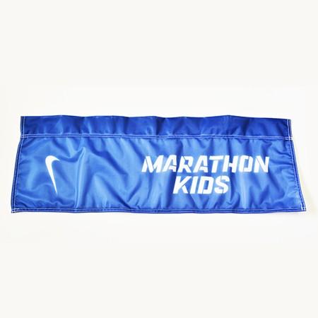 Marathon Kids UK Flags