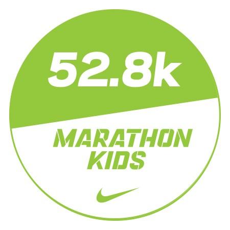 Marathon 2 Stickers x48 52.8km