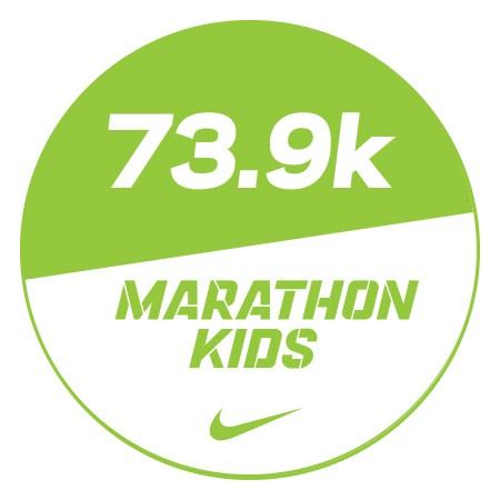 Marathon 2 Stickers x48 73.9km