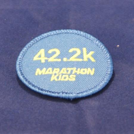 Embroidered Patch - Marathon 1